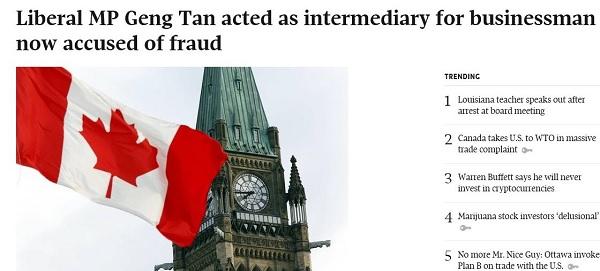 加拿大《环球邮报》的种族歧视文章 Is Global and Mail Racist?