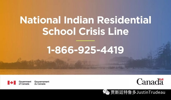 国会山、联邦建筑物降半旗,悼念215名前寄宿学校原住民儿童
